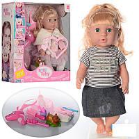 Интерактивная кукла-пупс Беби «Baby Toby» 30720-24С, говорит 10 фраз.