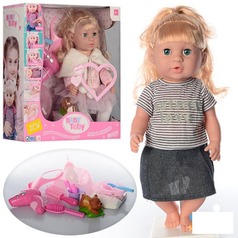 кукла сенсорная