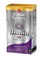 Кофе молотый Douwe Egberts Omnia Silc , 250 гр
