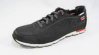 Туфли мужские спортивные COLUMBIA кожаные, черные (коламбия)р.41