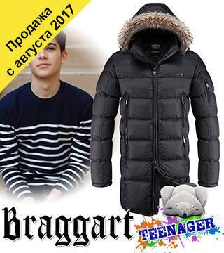 Подростковые обалденные зимние куртки оптом, фото 2