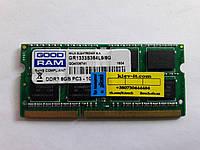 Оперативная память GoodRam 8GB 1333MHz SODIMM Б\У