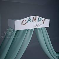 "Держатель под балдахин ""Candy bar"", фото 1"