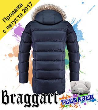 Подростковые индивидуальные зимние куртки оптом, фото 2