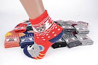 Детские шерстяные носки на девочку р.11-18 (C722/S) | 12 пар