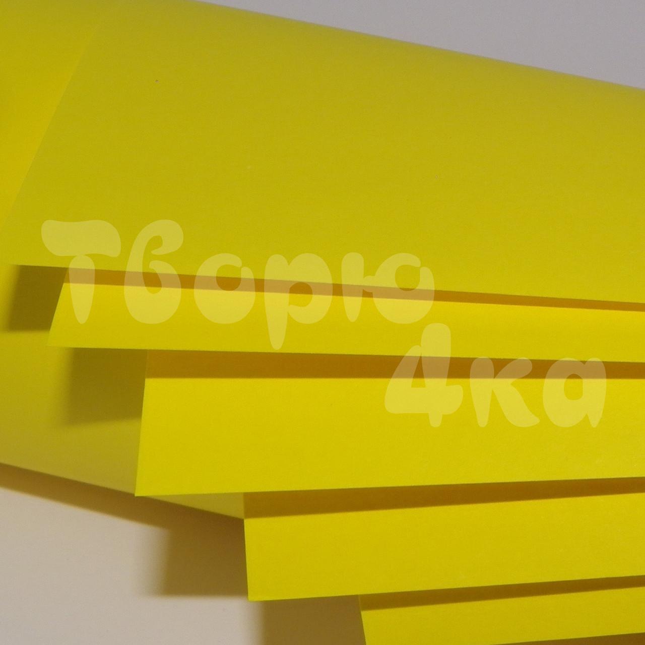 Бумага цветная А3 160 гр/м.кв deep lemon (ярко-желтый)