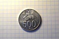 Индонезия 500 рупий 2003 года(АЕ-5)