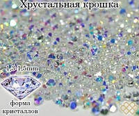 Хрустальная крошка Crystal Pixie Crystal AB 1440 шт