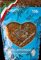 Nero Aroma без кофеина