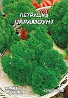 Гигант Петрушка Парамоунт 20г. ТМ Семена Укр.