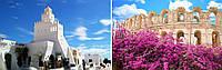 Тунис - отдых круглій год