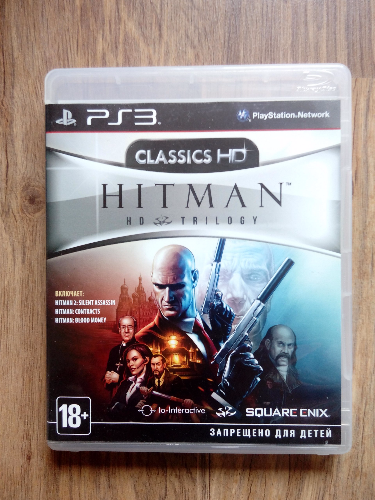 Hitman Trilogy (PS3)