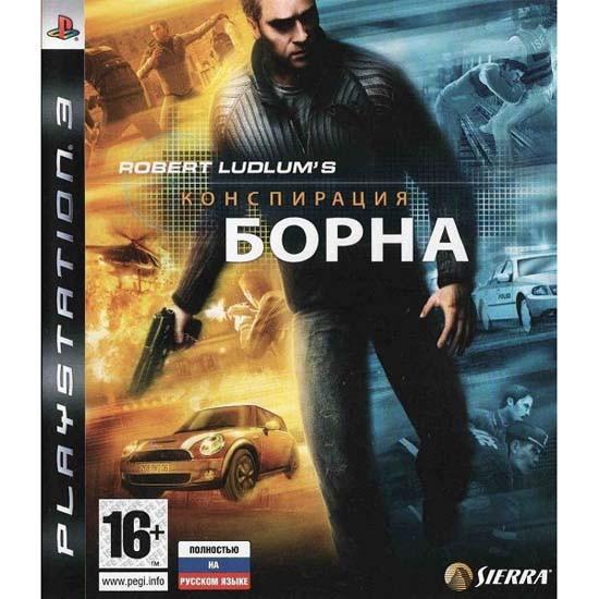 Конспирация Борна (PS3) рус.