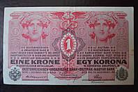 1 Крона 1916 г Австро-Венгрия