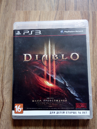 Видео игра Diablo 3 (PS3) рус