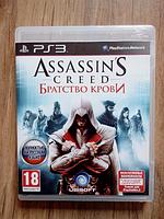 Видео игра Assassins Creed Братство крови (PS3) рус