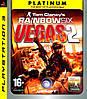 Rainbow Six Vegas 2 (PS3)