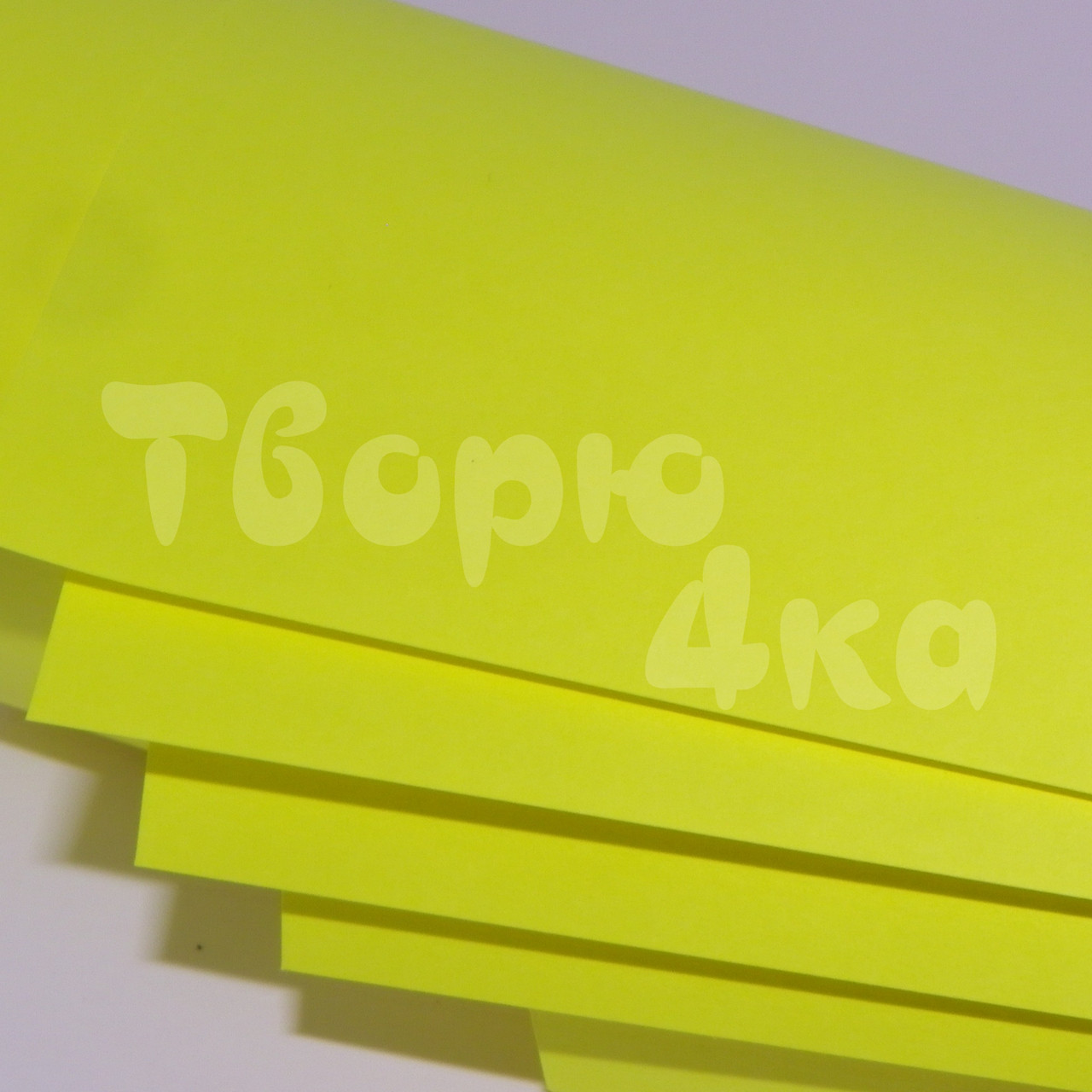 Бумага цветная А3 160 гр/м.кв cyber yellow (кислотный желтый)
