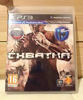 Видео игра Схватка move (PS3) рус.