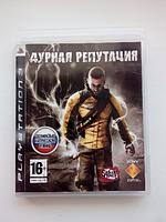 Видео игра Infamous  Дурная репутация (PS3) рус.