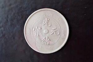 Китай провинции 10 кеш  (3)
