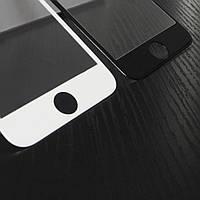 "Загартоване 3D скло Mocolo для iPhone 6 4,7"", 0,33мм (чорне)"