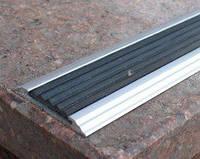 Противоскользящие накладки на ступени (алюминиевый профиль + износостойкая резина). Дешево