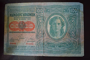 Австро-Угорщина 100 крон 1912 рік тип 1
