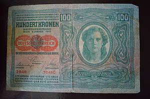 Австро-Венгрия 100 крон 1912 год тип 1