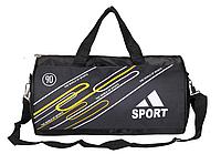 "Спортивные сумки бочки ""Sport"""