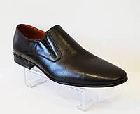 Кожаные мужские туфли Nord 8122