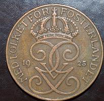 Швеция 5 эре  1925 год