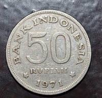 Индонезия 50 рупий 1971 год (АЗ-21)
