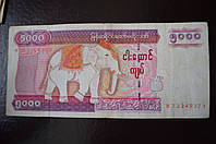 Мьянма Бирма / Myanmar 5000 Kyats 2009год
