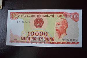 Вьетнам / Vietnam 10000 Dong 1993 Pick 115a UNC