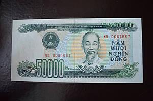 Вьетнам/Viet Nam 50000 Dong 1994 Pick 116