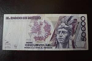 Мексика/Mexico 50000 Pesos 1990 год