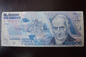 Мексика/Mexico 20000 Pesos 1989 год