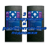 3 Изолирующие и разделительные подложки UZIN