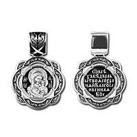 Образок серебряный Казанская икона Божией Матери 8239
