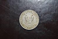Суринам 25 центов 1962 год