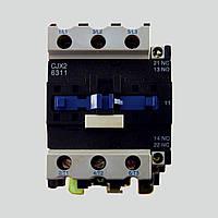 Магнитный пускатель (контактор)