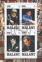 Малави. Личности. Гашеный блок. 2013год(№269)