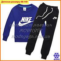 Утепленный Спортивный костюм найк | костюмы Nike детские размеры