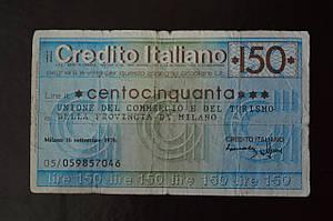 Чек. Италия 150 Лир 1976год  (ЧК-1) ЛОТ 10