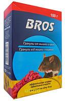 Bros Гранулы от мышей и крыс ( Брос ), 100 г