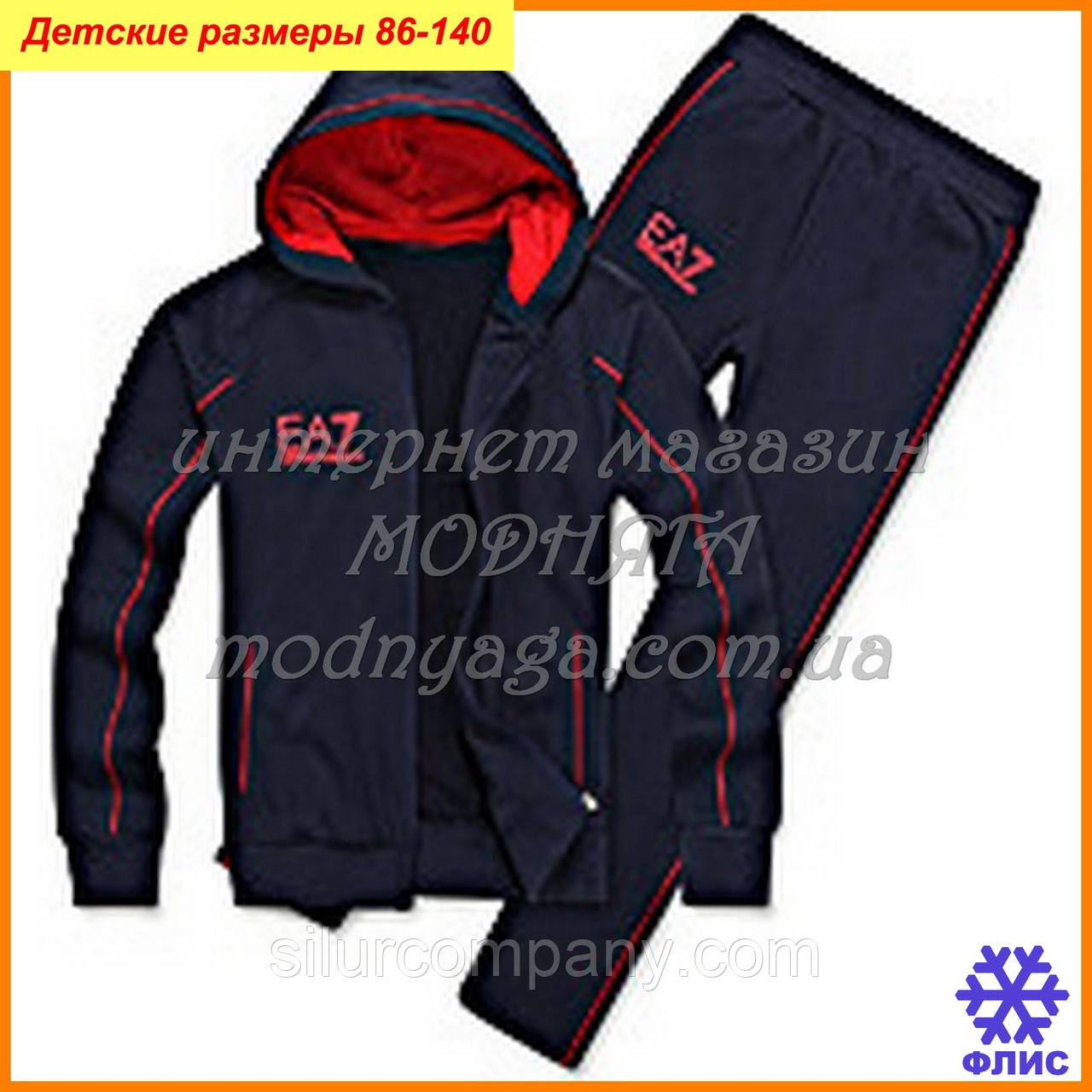 96d4dcb60ac Утепленные спортивные костюмы детские Индонезия - Интернет магазин