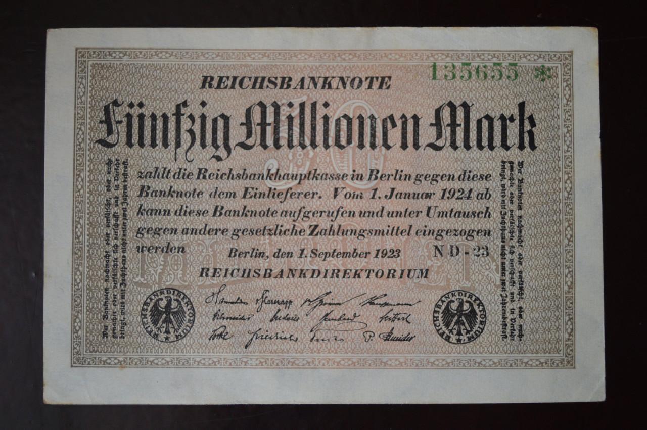Германия 50000000 марок(50 миллионов) 1923 г(Г-1)3