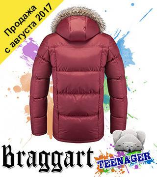 Подростковые меховые зимние куртки оптом, фото 2