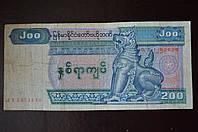 Мьянма / Бирма 200 кьят 2004  (А-6)